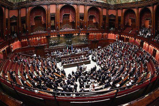 camera deputati concorrenza notaio d'ambrosio